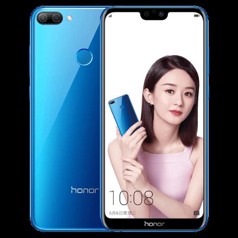 华为 荣耀9i 4G+64/128G 千元机哪款手机性价比较高