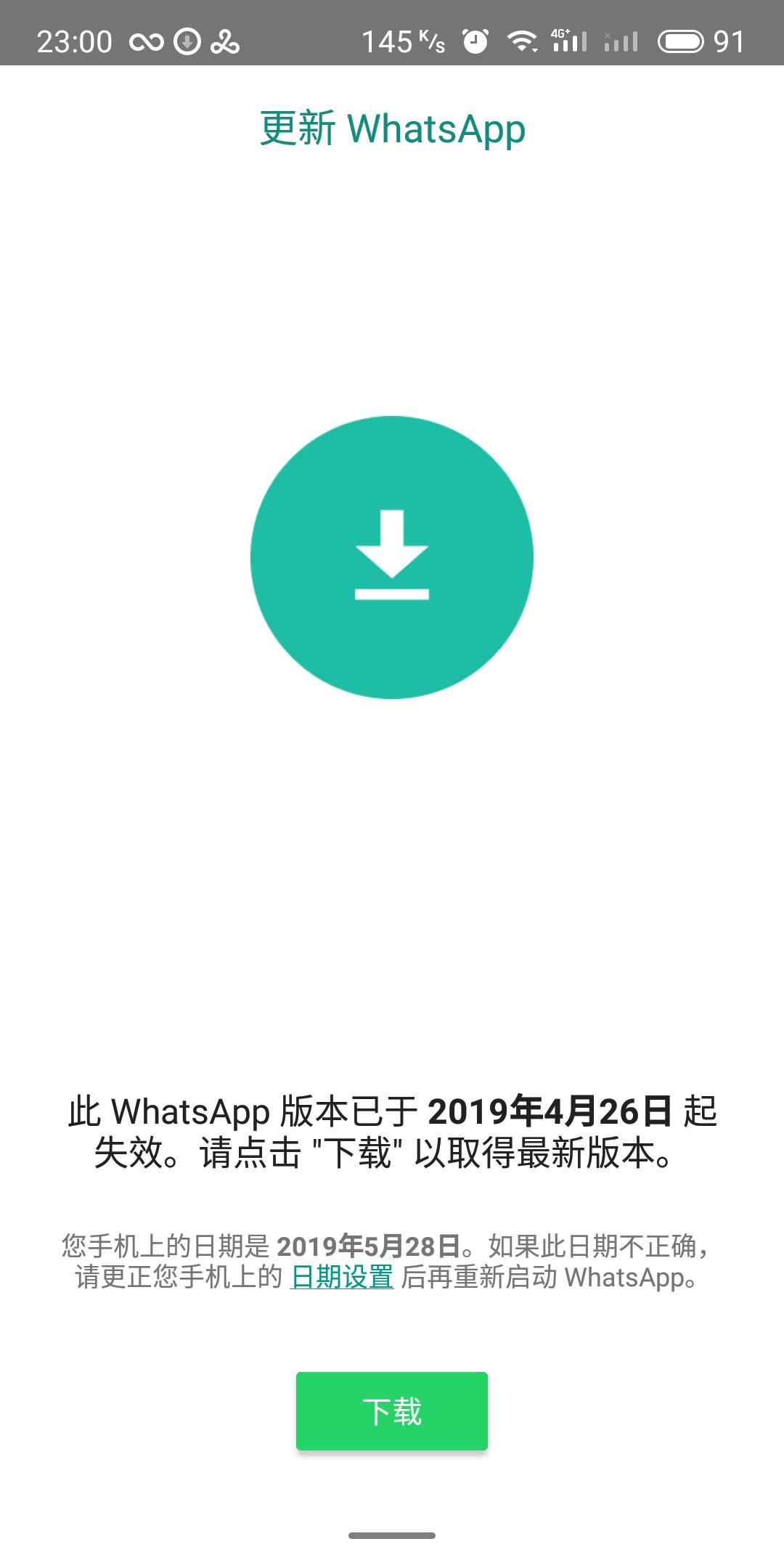 whatsapp设置头像_whatsapp最新版下载whatsapp时间不对日期不正确whatsapp怎么安装_软件 ...