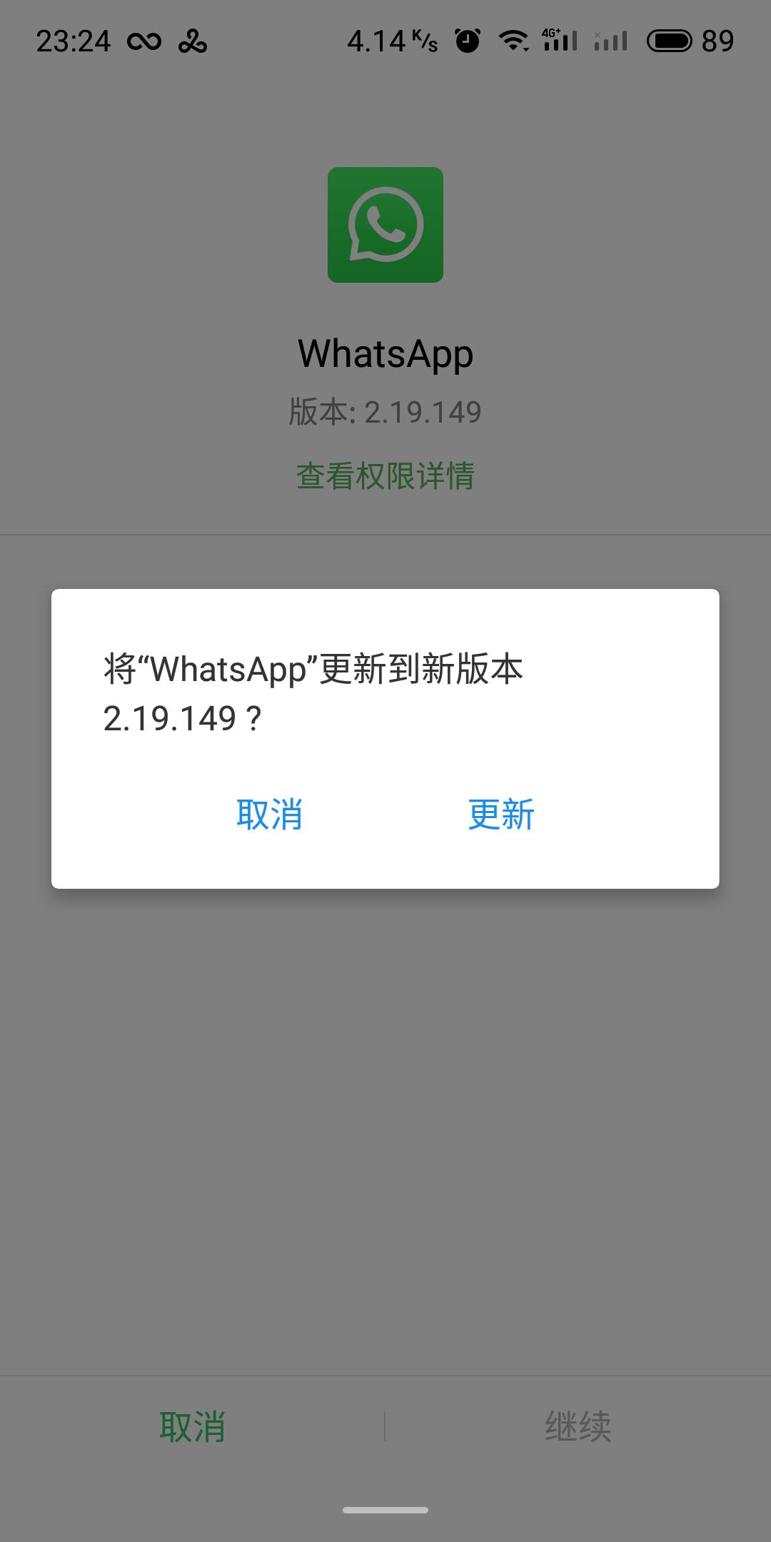 whatsapp最新版下载whatsapp时间不对日期不正确whatsapp怎么安装