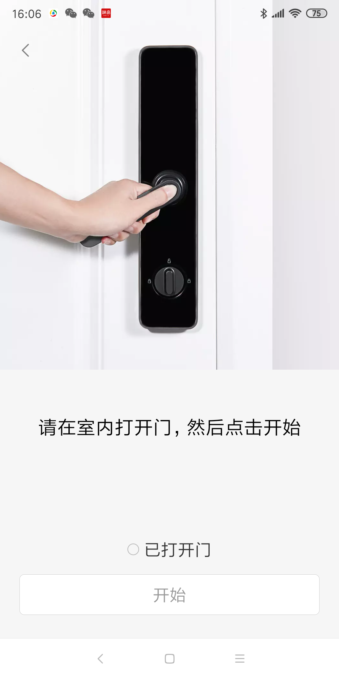 小米智能锁常见问题,小米米家智能门锁老坏锁不住怎么样远程
