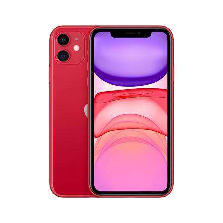 iphone11批发价格多钱,苹果11手机哪里买有现货?