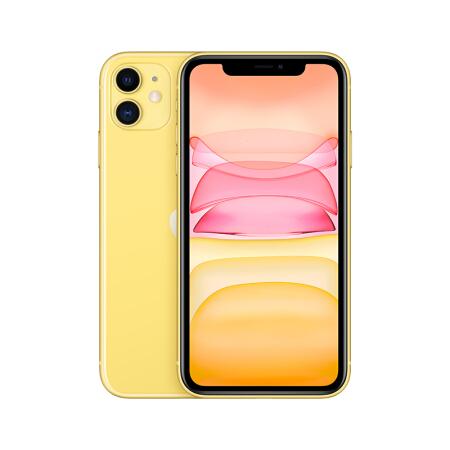 iphone11苹果手机128G仅售5299!A13是几核CPU2.6GHz主频多少