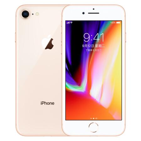 iphone8二手现在买划算吗?iphone8plus新的现在多少钱