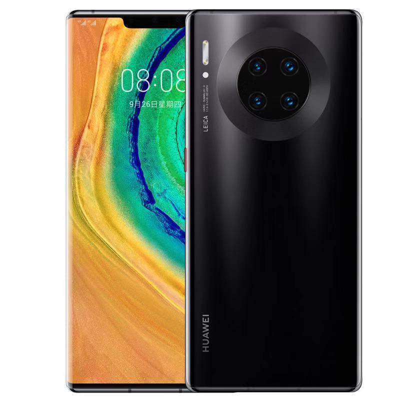 Mate30 Pro 华为mate30 5G版2020年后会降价多钱是最贵的吗?