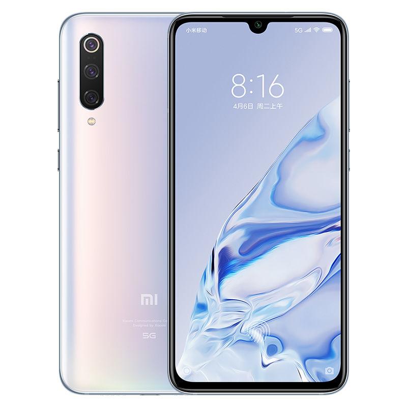 小米9Pro 5G手机,小米9se透明尊享版现在价格多钱?哪有卖